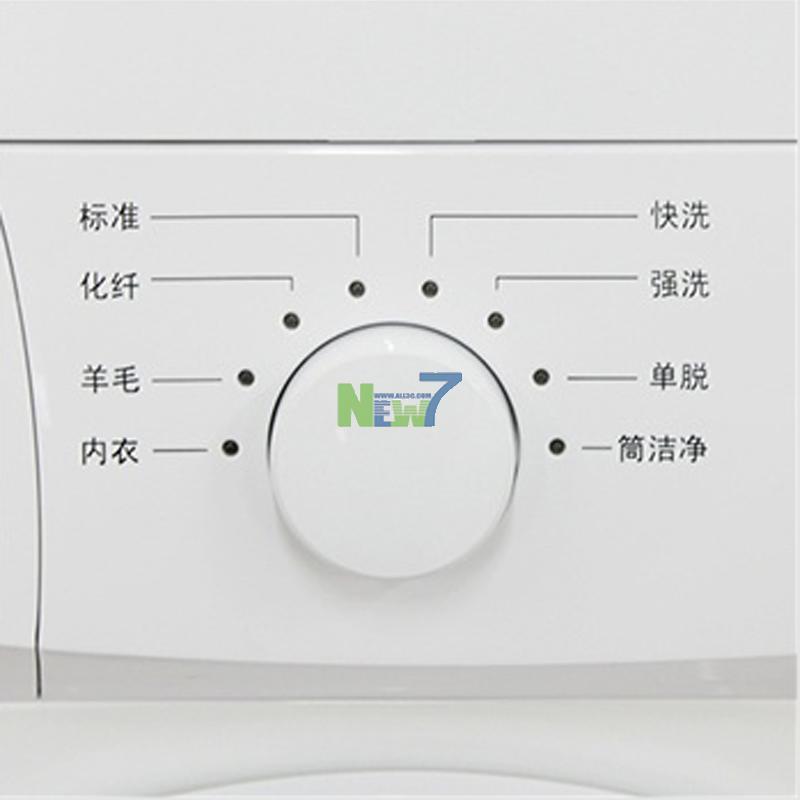 3公斤全自动滚筒式洗衣机