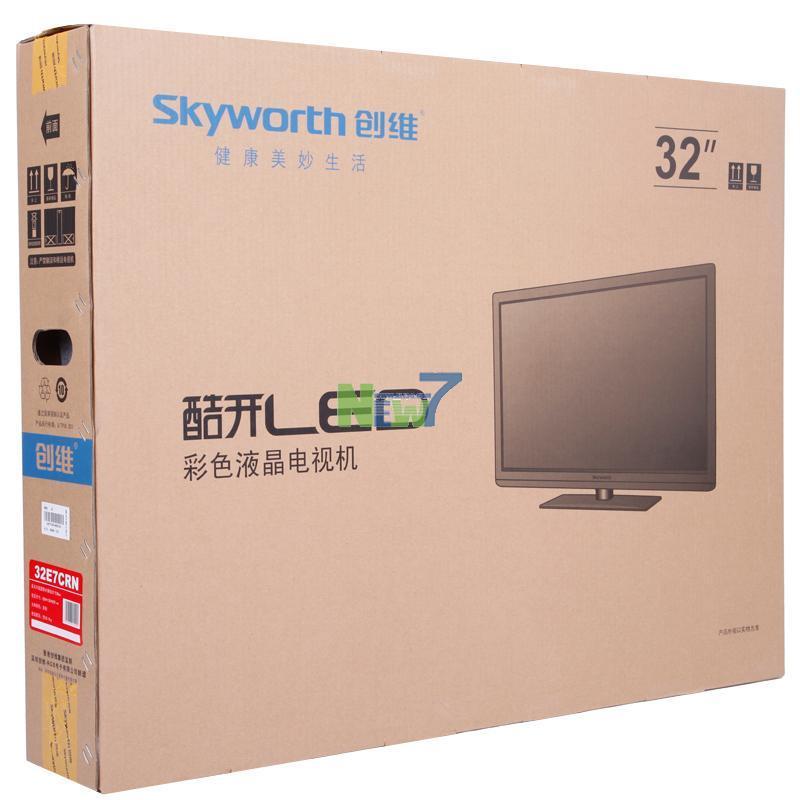 创维(skyworth) 32寸网络led电视