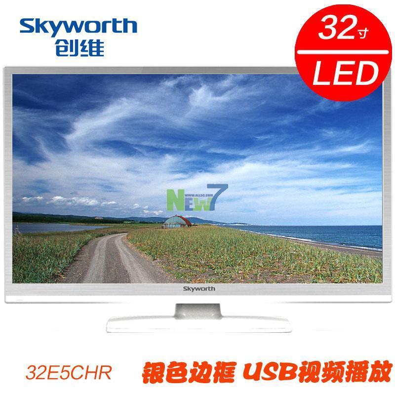 创维(skyworth) 32寸led液晶电视 32e5chr 银色