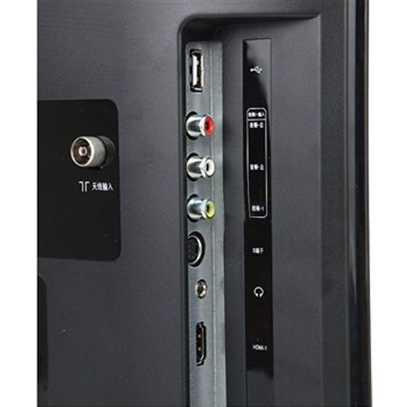 tcl (tcl) 19寸led液晶电视 le19c18