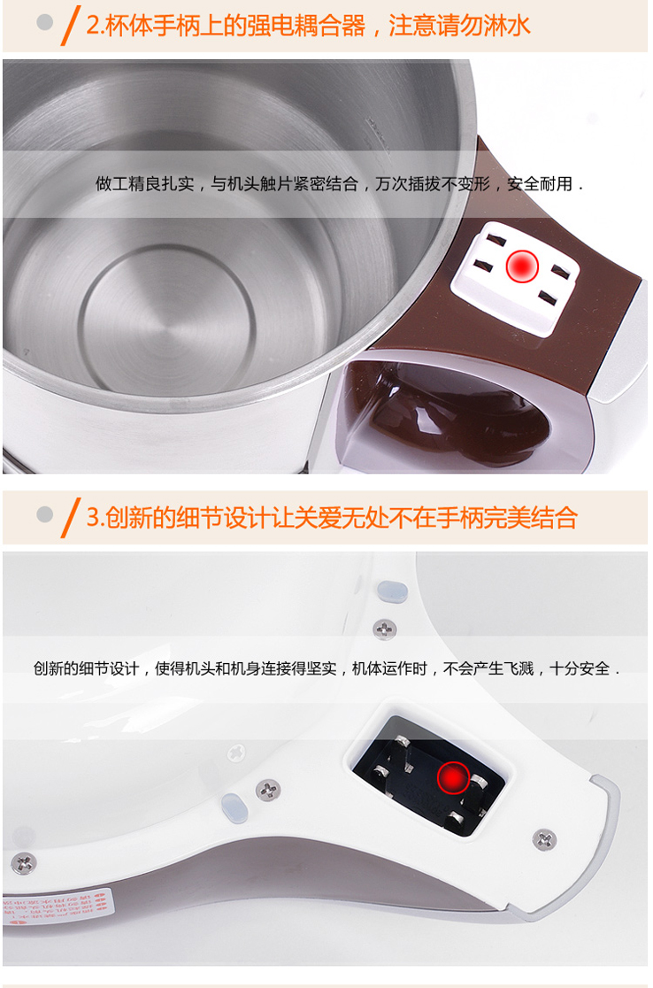 九阳(joyoung) 豆浆机 jydz-202 咖啡色