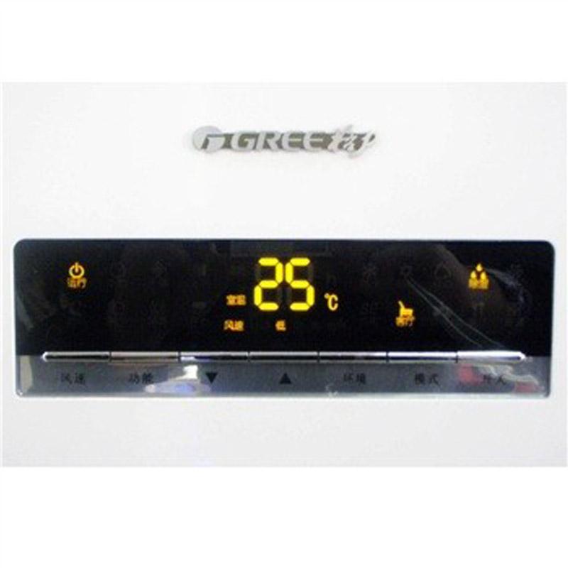 供应格力(gree)柜式5p冷暖空调