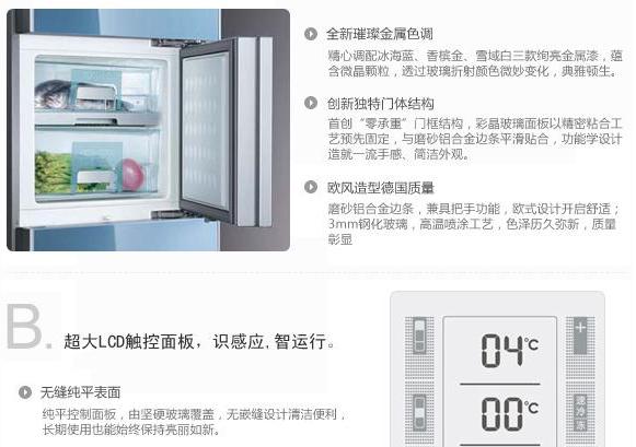 其原理,结构与压缩式电冰箱基本相同.