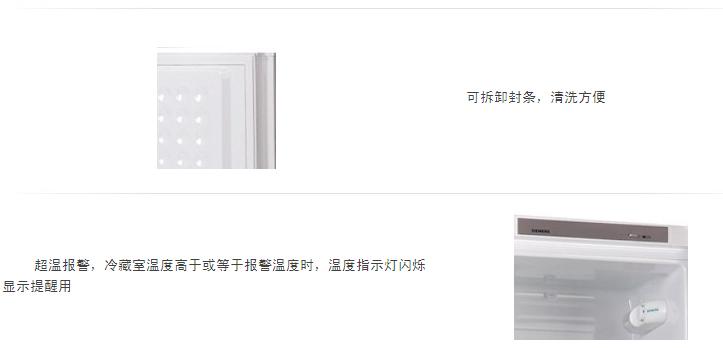 西门子 (siemens)普通双门冰箱 kk25v61ti 白色 (限北京)
