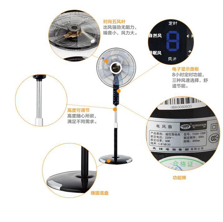 2,台式,落地式电风扇必须使用有安全接地线的三芯插头与插座;吊扇