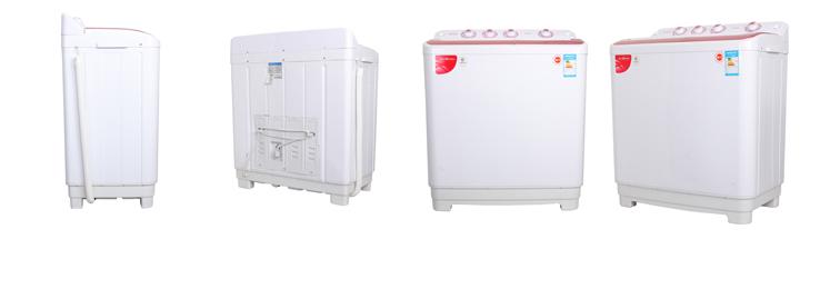 6公斤双缸半自动洗衣机