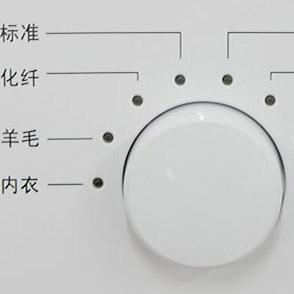 美的(midea) 5.3公斤全自动滚筒式洗衣机 mg53-8031 白色(限北京)