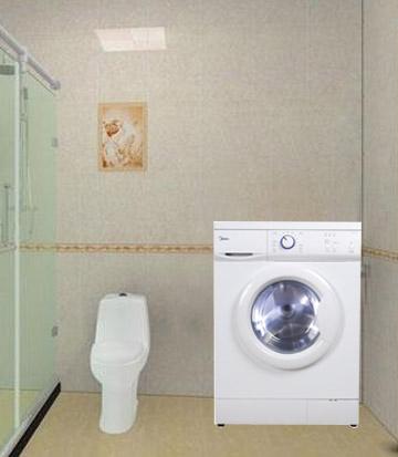 美的(midea) 全自动滚筒洗衣机 mg52-x801(h) (限北京