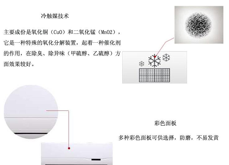 志高(chigo) 1.5p挂式家用冷暖空调 kfr-35gw/a104 n3