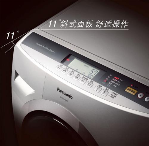 松下xqg60-v63gs 滚筒洗衣机