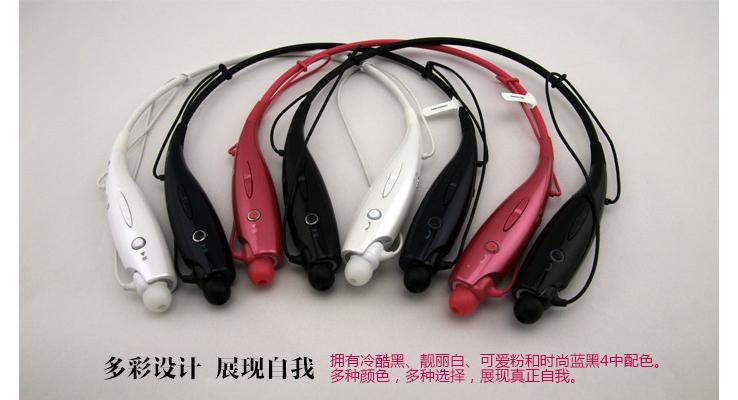 hbs-730 蓝牙耳机